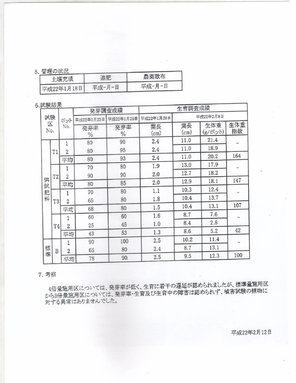 日本 003.jpg