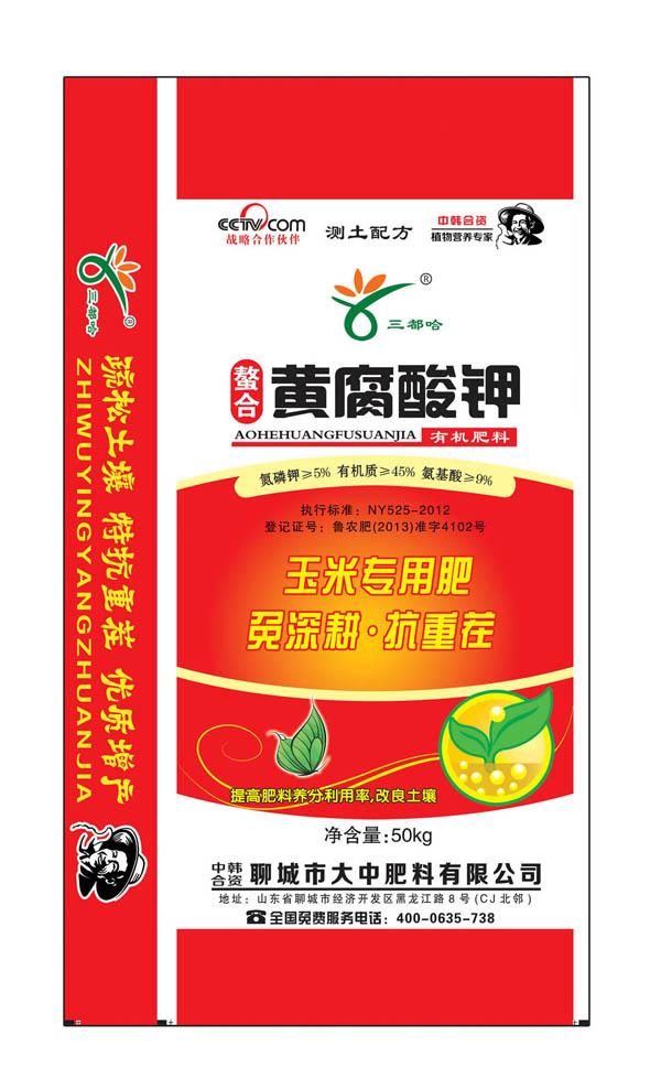 83505黃腐酸鉀黃色網站玉米專用
