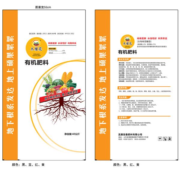 大中黃色網站料